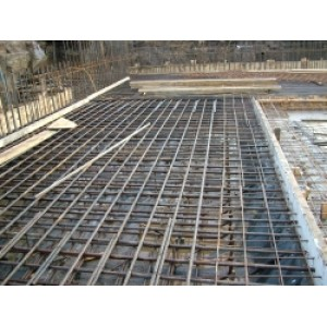 Concrete Foundations Method Statement